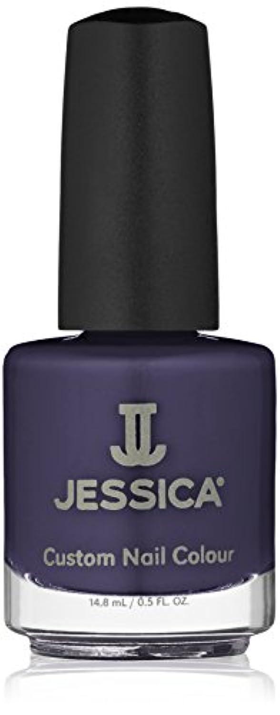 JESSICA ジェシカ カスタムネイルカラー CN-897 14.8ml