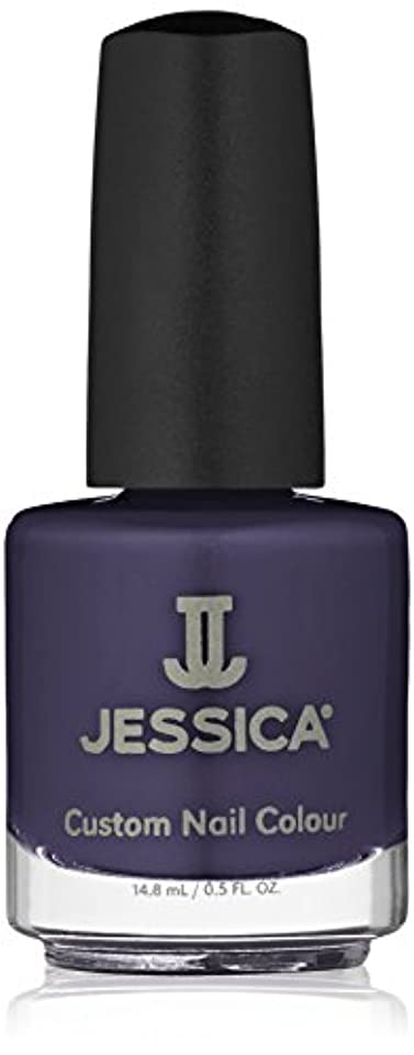 与える敵のぞき見JESSICA ジェシカ カスタムネイルカラー CN-897 14.8ml