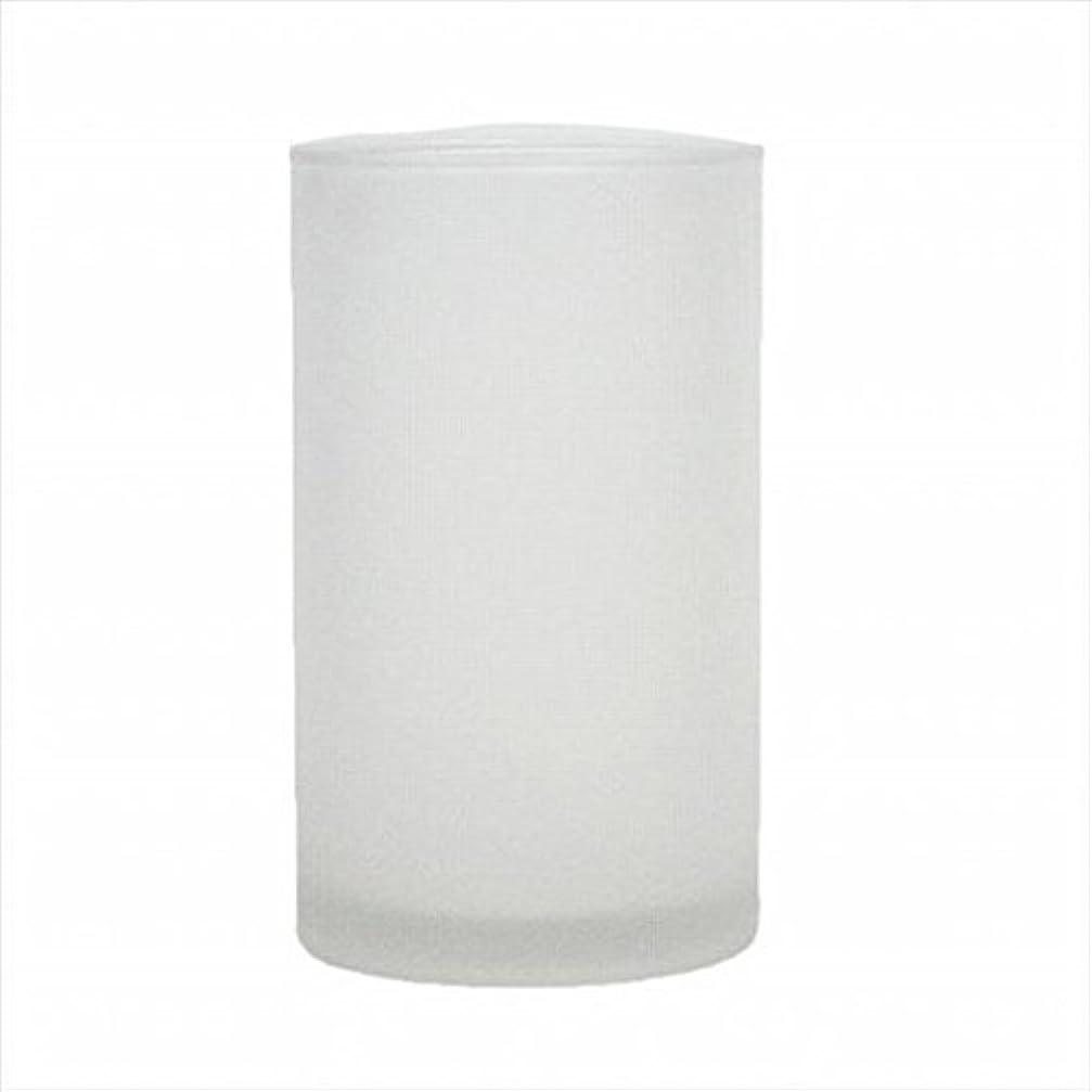 チャレンジ繕うラッドヤードキップリングkameyama candle(カメヤマキャンドル) モルカグラスSフロスト キャンドル 90x90x155mm (65980000)