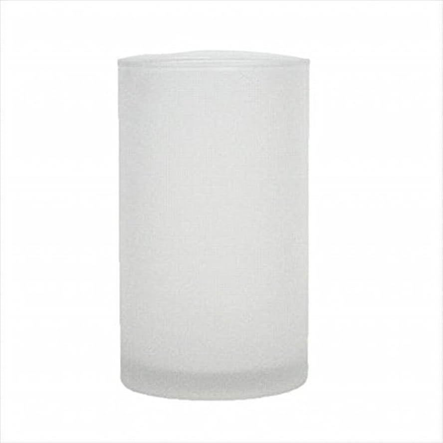同行警報補償kameyama candle(カメヤマキャンドル) モルカグラスSフロスト キャンドル 90x90x155mm (65980000)