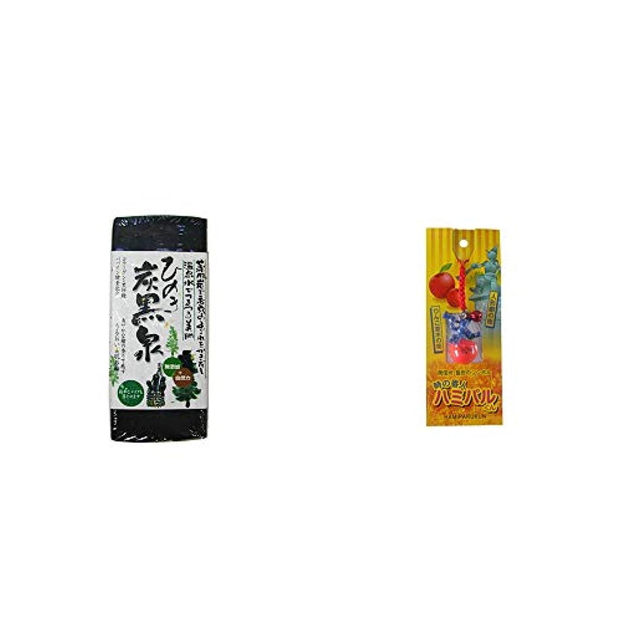 辛な精緻化リーク[2点セット] ひのき炭黒泉(75g×2)?信州?飯田のシンボル 時の番人ハミパルくんストラップ