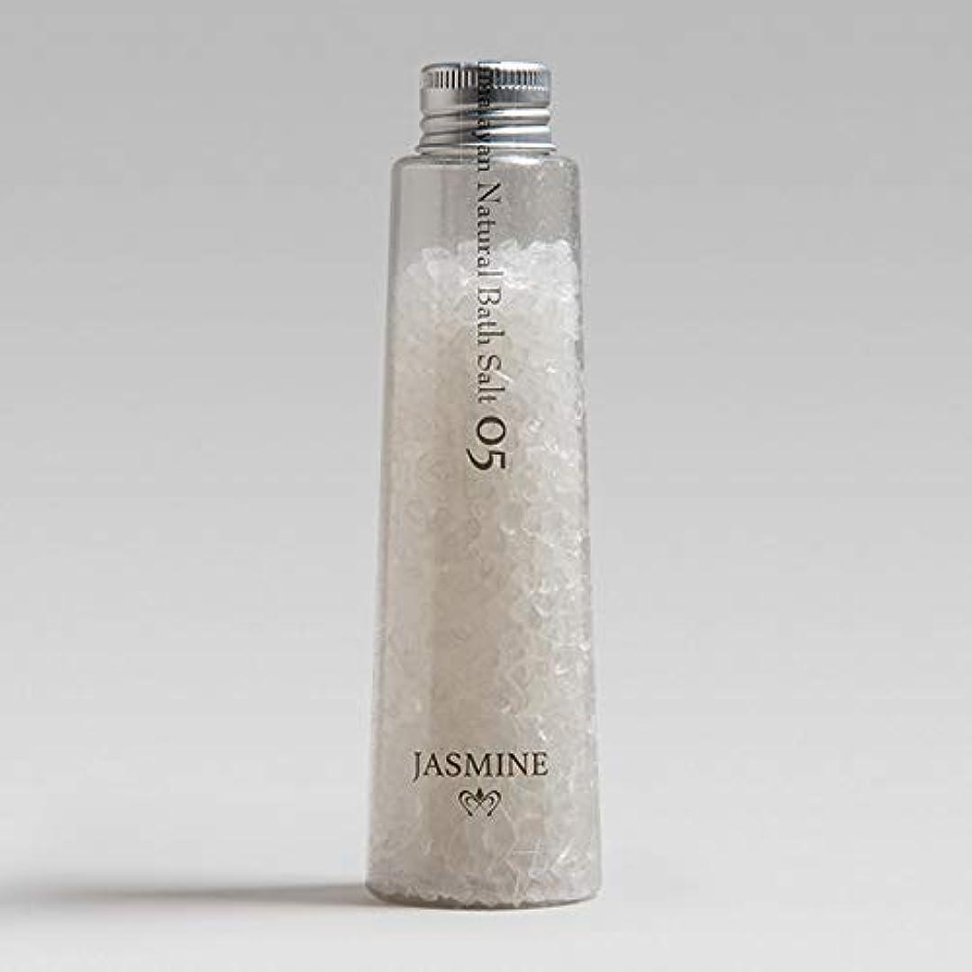 肺数学抵抗力があるROSEBAY アロマバスソルト ボトルタイプ170g ジャスミン