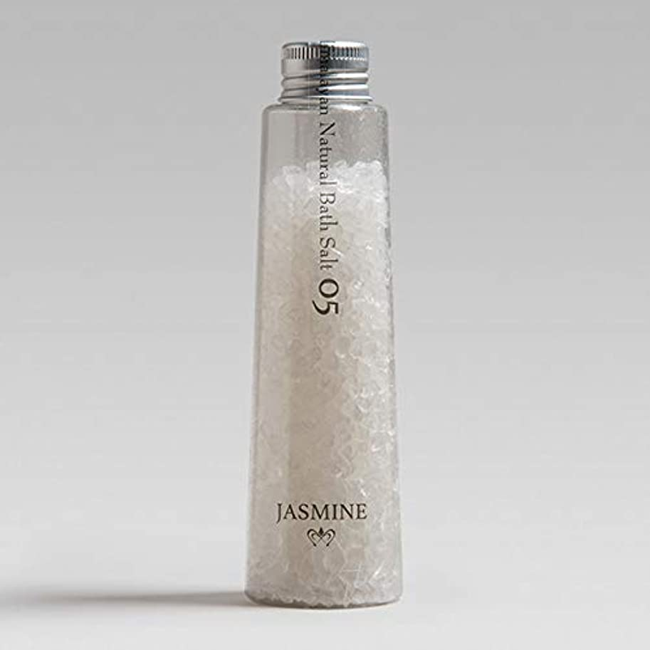 フルート数学的な泥沼ROSEBAY アロマバスソルト ボトルタイプ170g ジャスミン