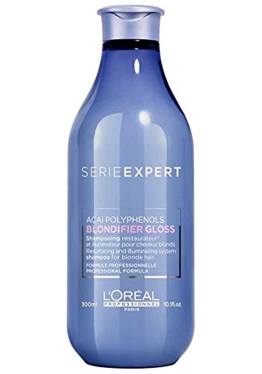 スペインアクセス干ばつロレアル セリエ エクスパート ブロンディファイア グロス シャンプー L'Oreal Serie Expert Blondifier Gloss Shampoo 300 ml [並行輸入品]