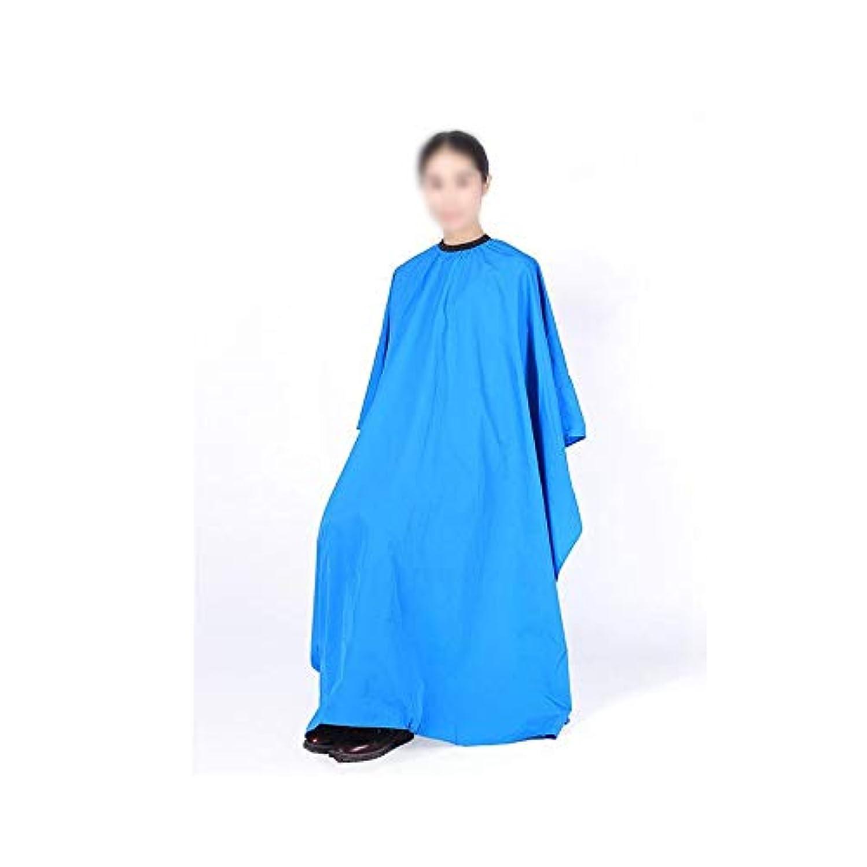 雨ゆるく惑星表示ウィンドウ美容院エプロンサロン理髪岬プロのヘアカットガウンケープ モデリングツール (色 : 青)