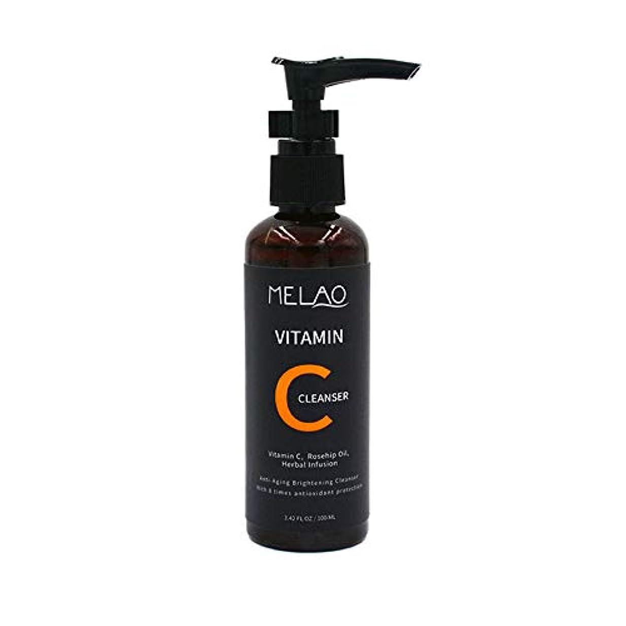 ゴージャス容器脱走Akane MELAO VC 顔洗い 深層 清潔 押す 保湿 浄化 角質除去 クレンジング 綺麗に オイルコントロール 使いやすい 洗顔料 アロエクリーム 100ml MC180202