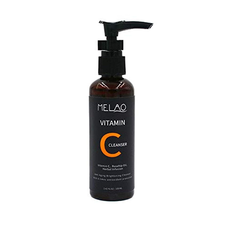 座る容器慢性的Akane MELAO VC 顔洗い 深層 清潔 押す 保湿 浄化 角質除去 クレンジング 綺麗に オイルコントロール 使いやすい 洗顔料 アロエクリーム 100ml MC180202
