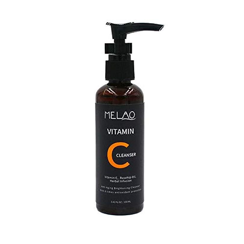 不愉快言い訳作業Akane MELAO VC 顔洗い 深層 清潔 押す 保湿 浄化 角質除去 クレンジング 綺麗に オイルコントロール 使いやすい 洗顔料 アロエクリーム 100ml MC180202