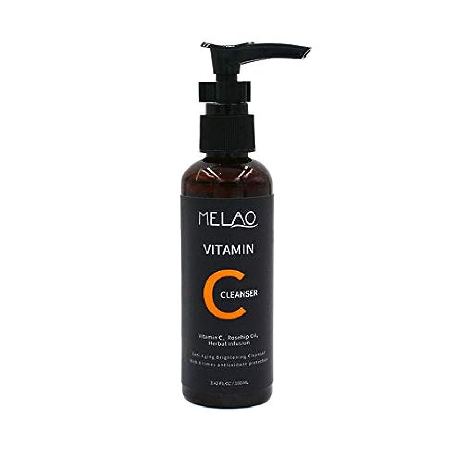 凍結東ティモール活発Akane MELAO VC 顔洗い 深層 清潔 押す 保湿 浄化 角質除去 クレンジング 綺麗に オイルコントロール 使いやすい 洗顔料 アロエクリーム 100ml MC180202