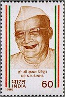 Dr. Sri Krishna Singh Personality, Freedom Fighter, Indian National Congress, Politician, Chief Minister 60 P. Indian Stamp
