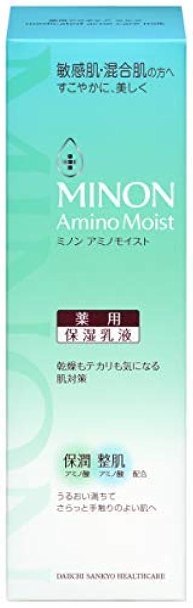 オープニングお願いしますクリープ第一三共ヘルスケア ミノン アミノモイスト 薬用 保湿乳液 アクネケア ミルク 100g × 24個セット