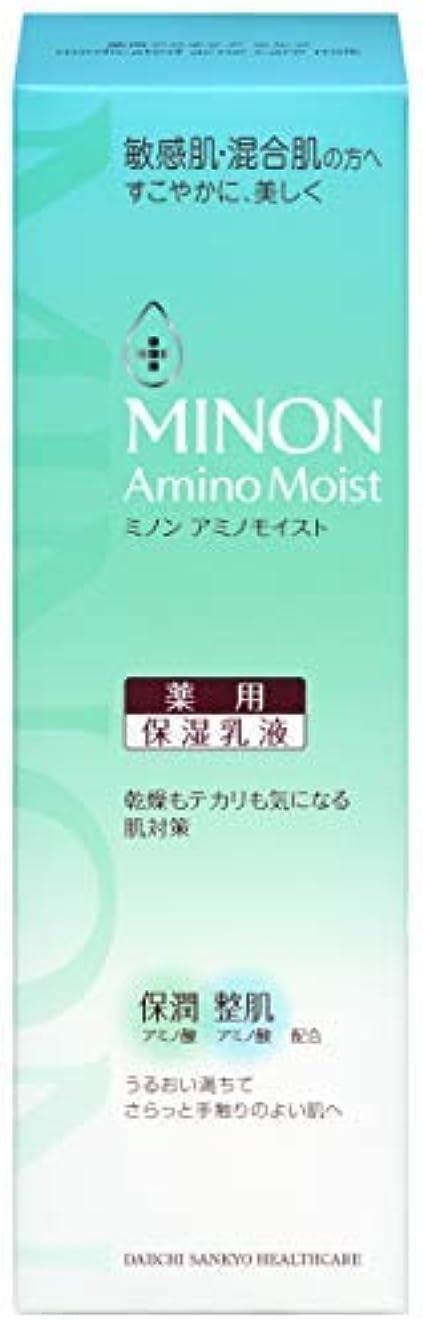 翻訳完璧な子豚第一三共ヘルスケア ミノン アミノモイスト 薬用 保湿乳液 アクネケア ミルク 100g × 48個セット