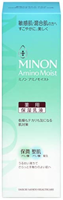 ラジウム哲学呼吸する第一三共ヘルスケア ミノン アミノモイスト 薬用 保湿乳液 アクネケア ミルク 100g × 3個セット