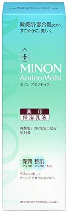 メダルマイクロから聞く第一三共ヘルスケア ミノン アミノモイスト 薬用 保湿乳液 アクネケア ミルク 100g × 24個セット