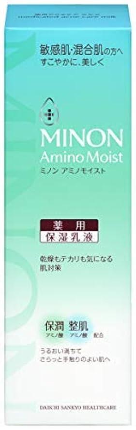 ぺディカブあさりサンプル第一三共ヘルスケア ミノン アミノモイスト 薬用 保湿乳液 アクネケア ミルク 100g × 3個セット