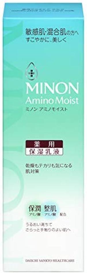 光の眠る香水第一三共ヘルスケア ミノン アミノモイスト 薬用 保湿乳液 アクネケア ミルク 100g × 24個セット