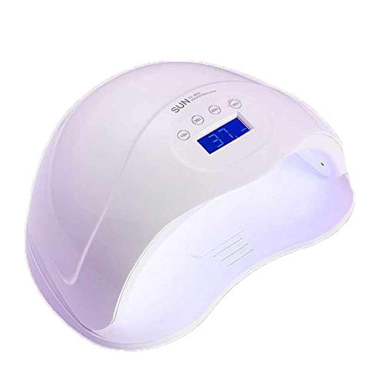 威信備品保守的ネイルライト48W、UV/LEDネイルドライヤー痛みのない硬化光自動誘導LEDディスプレイ3タイマーセットネイルとトーネイルジェルポリッシュ