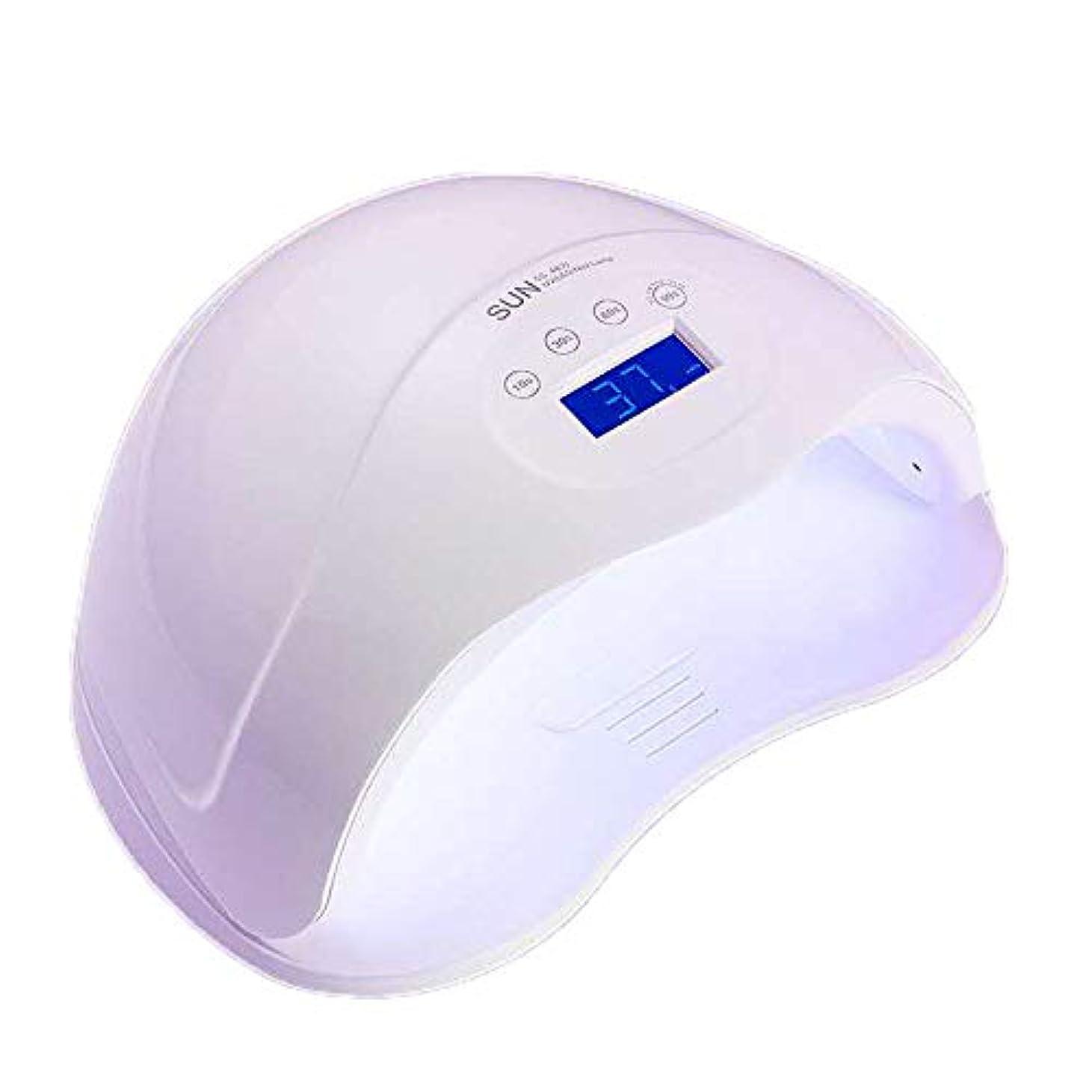 神秘奪うチャートネイルライト48W、UV/LEDネイルドライヤー痛みのない硬化光自動誘導LEDディスプレイ3タイマーセットネイルとトーネイルジェルポリッシュ