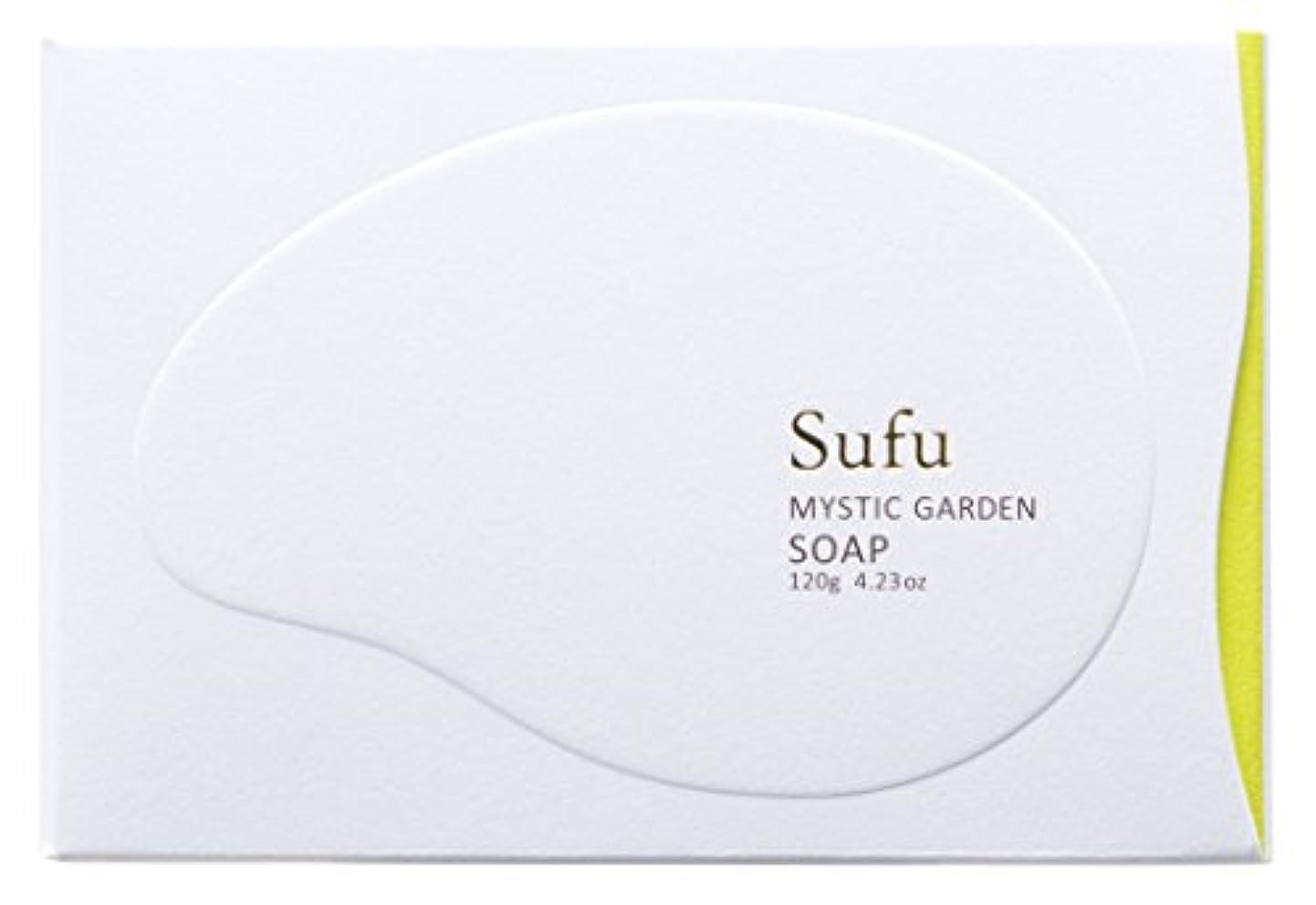 ボイコット予見する磁器ペリカン石鹸 Sufu ソープ ミスティックガーデン 120g