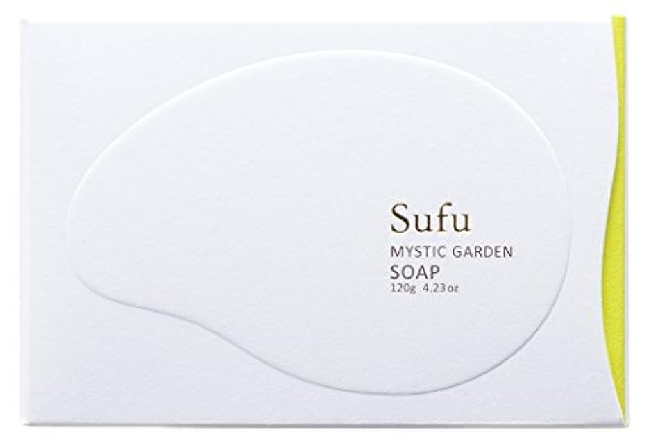 二次送料プレフィックスペリカン石鹸 Sufu ソープ ミスティックガーデン 120g
