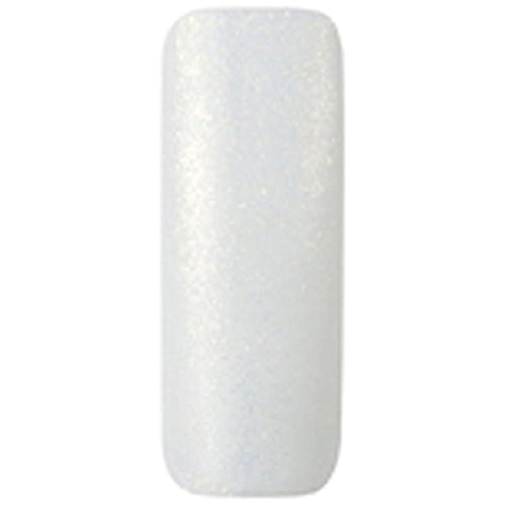 クラックポット病弱リビングルームグリッター 2g イエローダイヤモンド