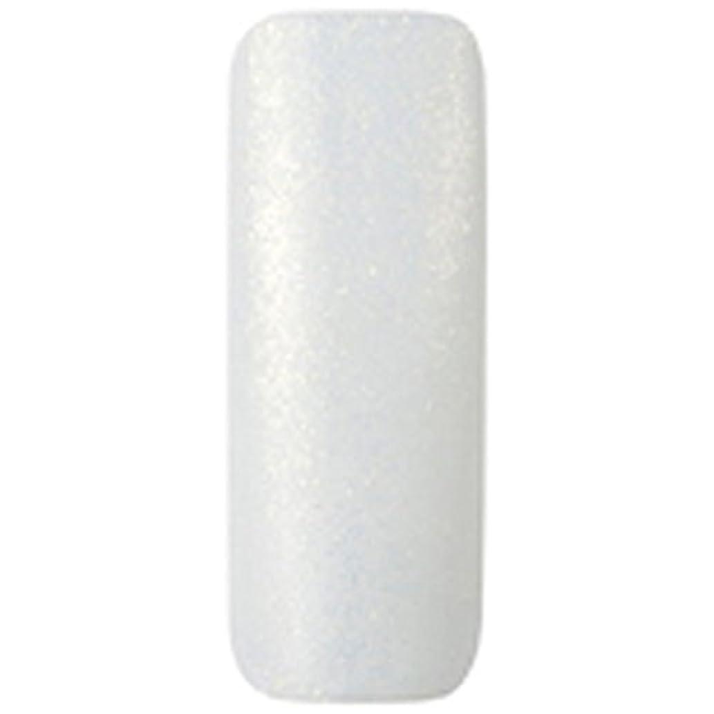 劣る流用する故国グリッター 2g イエローダイヤモンド
