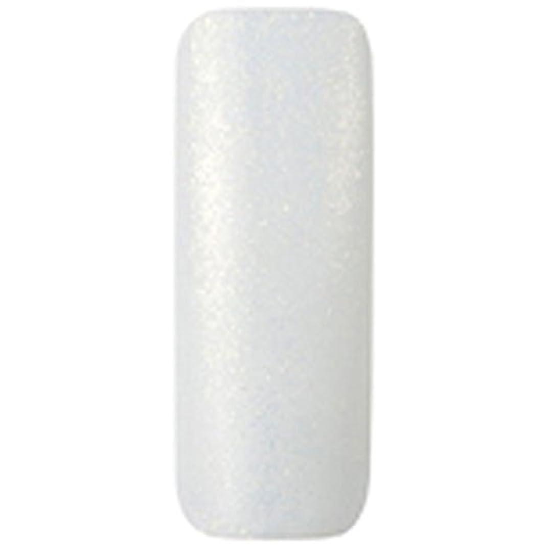 ソース測定電子グリッター 2g イエローダイヤモンド