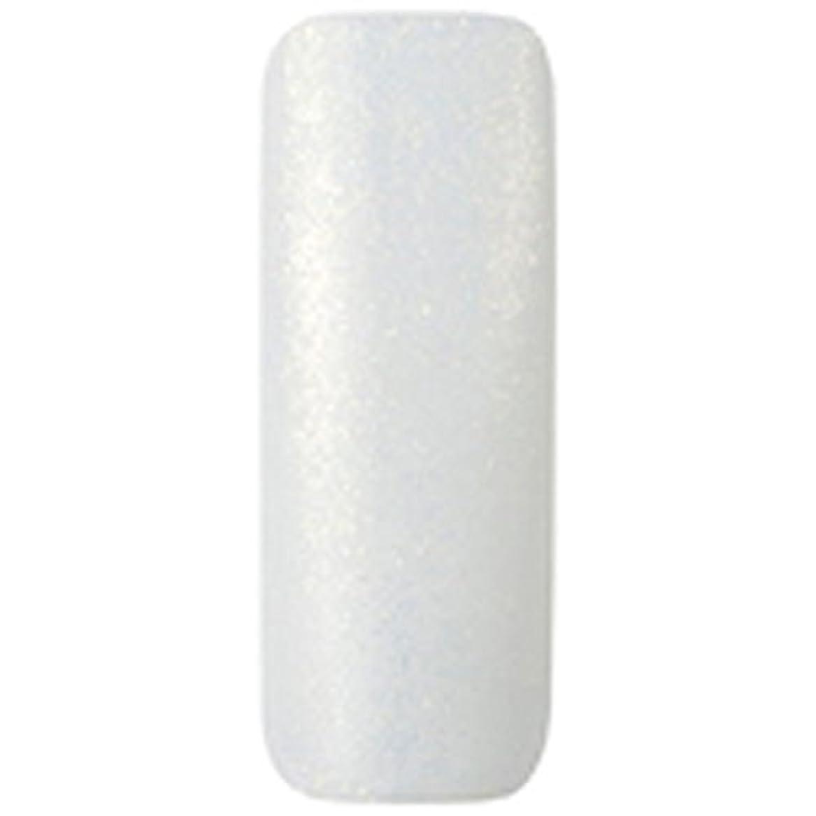 不透明なペパーミント人道的グリッター 2g イエローダイヤモンド