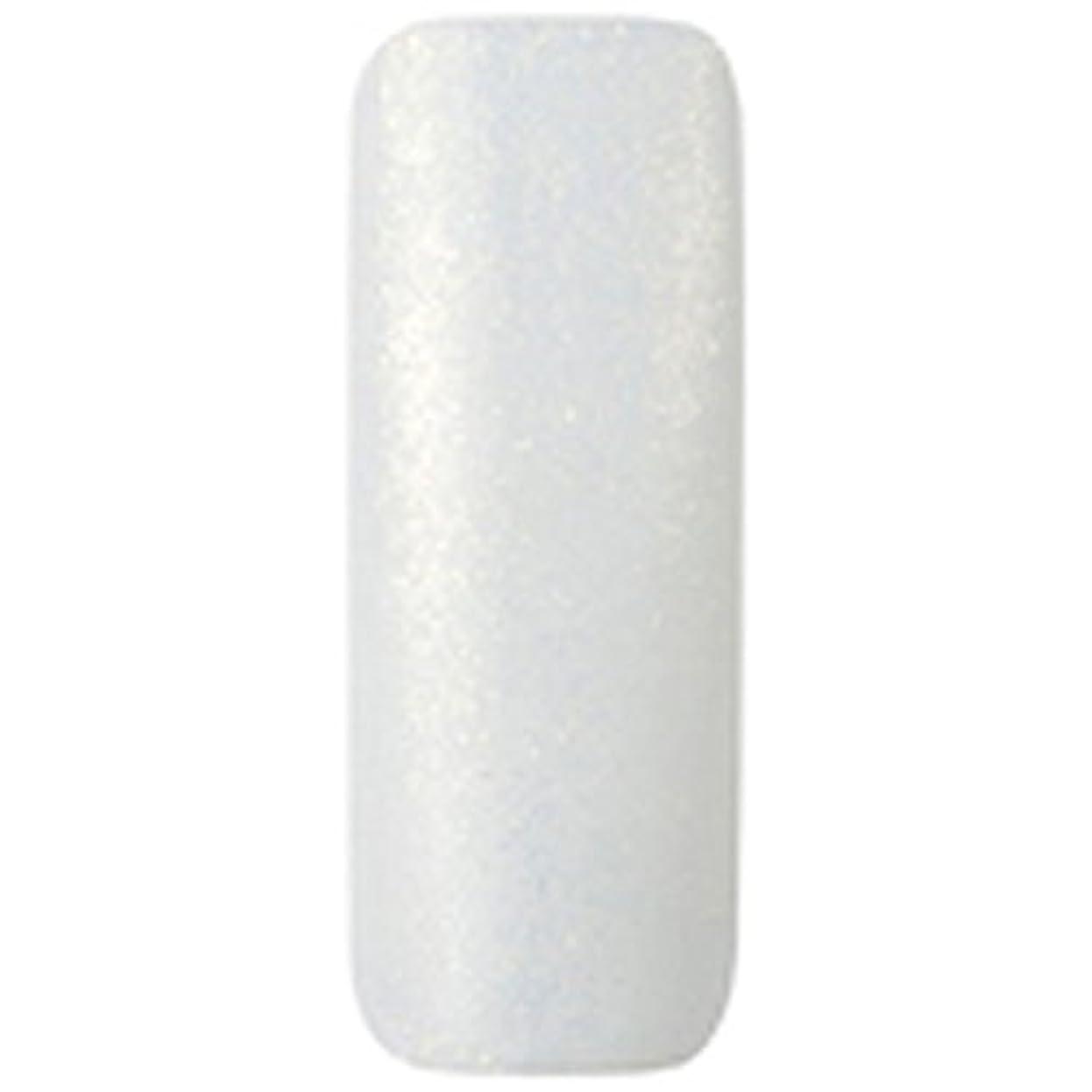 増幅器識別手入れグリッター 2g イエローダイヤモンド