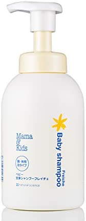Baby Full Body Shampoo Frace 16.2 fl oz (460 ml)