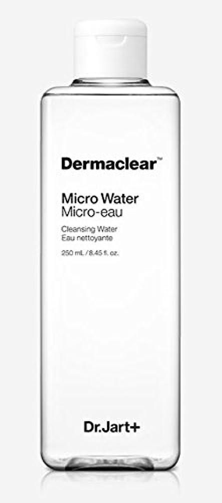 解き明かす時期尚早ゾーン[Dr.Jart+] Dermaclear Micro Cleansing Water 250ml (+refill150ml)/ダーマクリアマイクロクレンジングウォーター 250ml (+リフィル150ml) [並行輸入品]