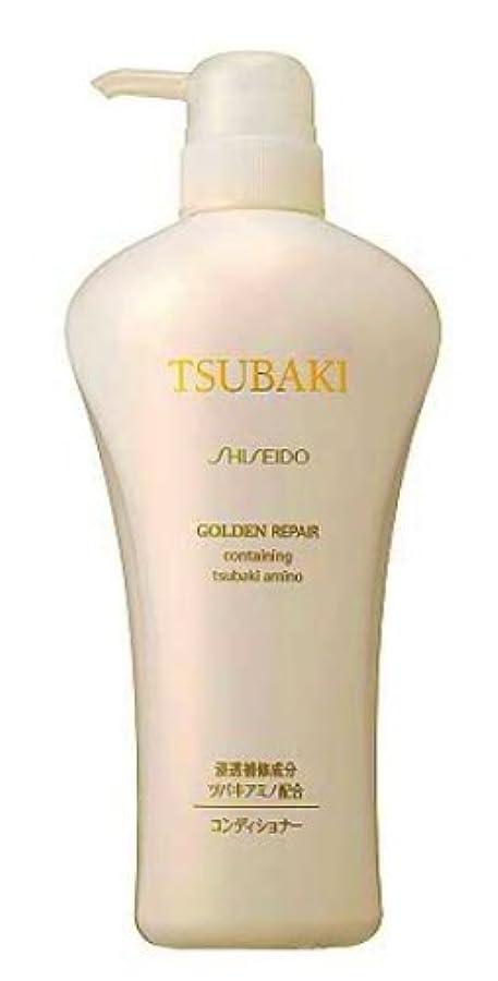 ブラウンプラスチック終点TSUBAKI(ツバキ) ダメージケア コンディショナー 550ml