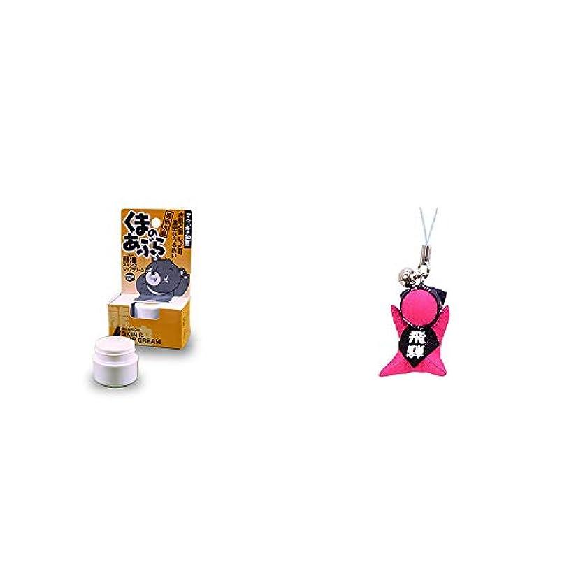 [2点セット] 信州木曽 くまのあぶら 熊油スキン&リップクリーム(9g)?さるぼぼ幸福ストラップ 【ピンク】 / 風水カラー全9種類 縁結び?恋愛(出会い) お守り//