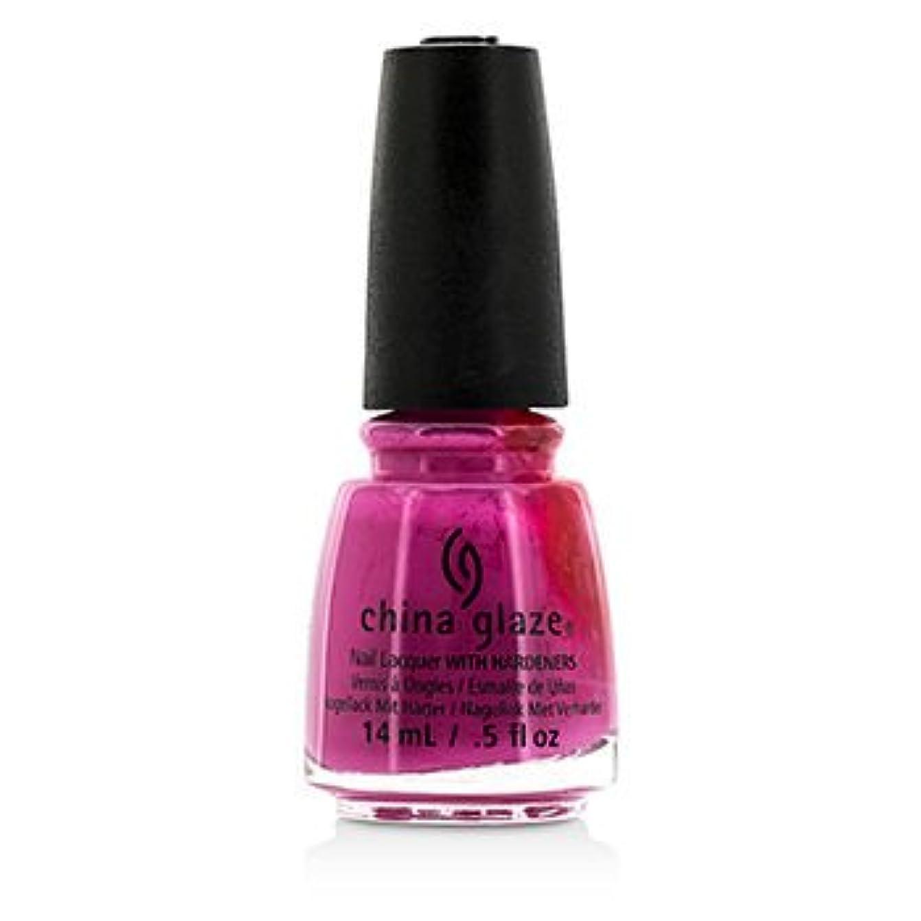 順応性のある摘む概して[China Glaze] Nail Lacquer - Rich & Famous (207) 70528 14ml/0.5oz