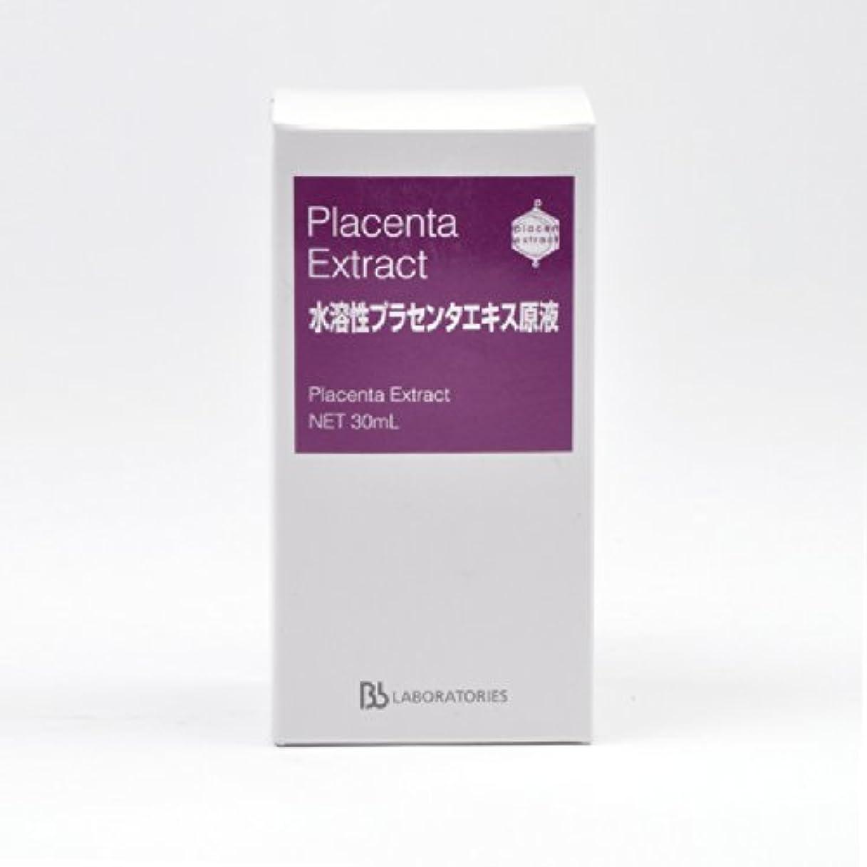 しおれた魔術クスクスBbラボラトリーズ 水溶性プラセンタエキス原液 (30ml)
