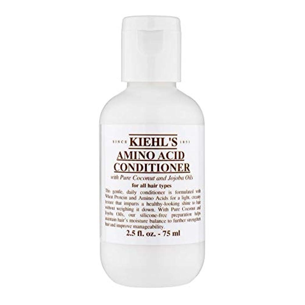 結晶快適経過[Kiehl's ] キールズアミノ酸コンディショナー75ミリリットル - Kiehl's Amino Acid Conditioner 75ml [並行輸入品]