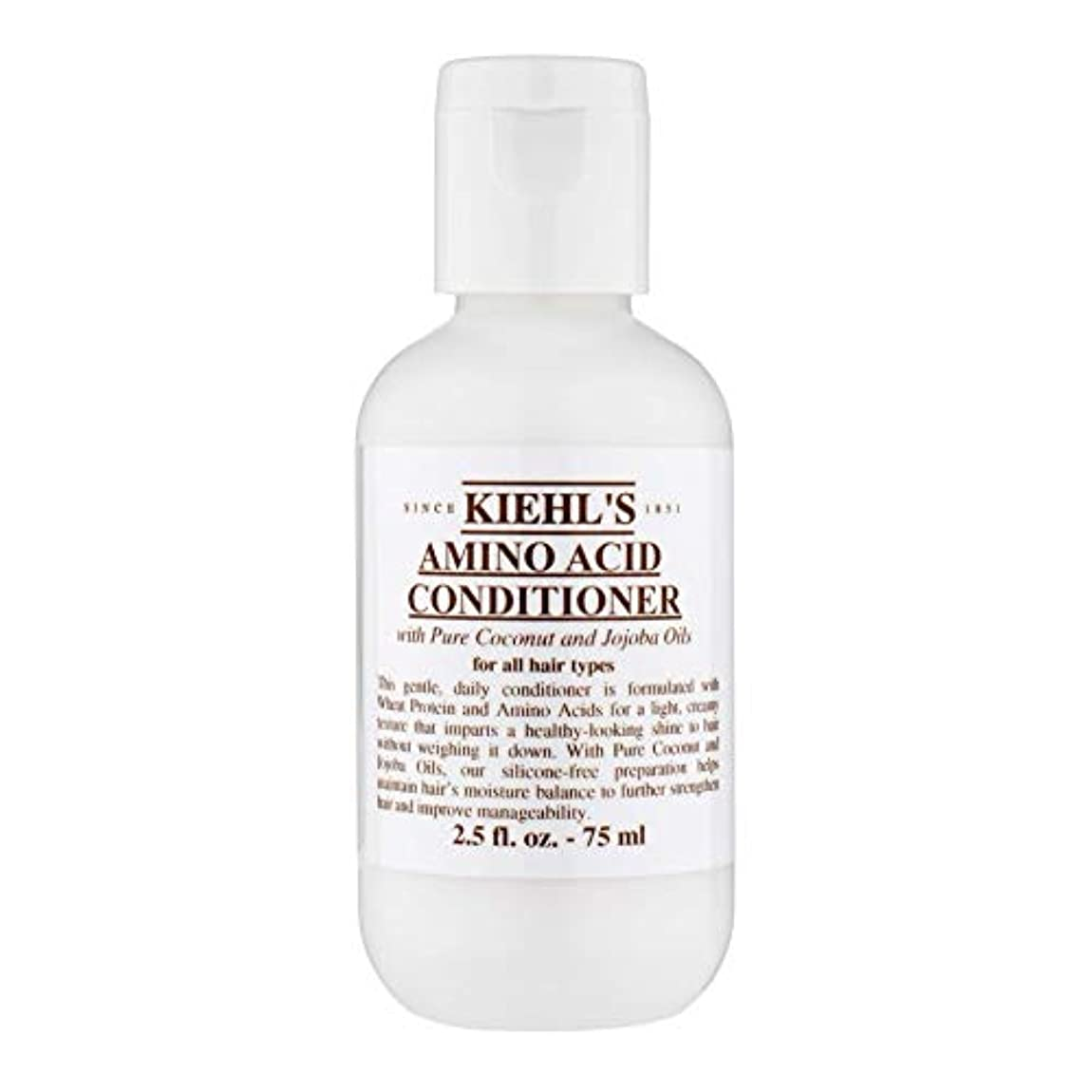 不要温かい速報[Kiehl's ] キールズアミノ酸コンディショナー75ミリリットル - Kiehl's Amino Acid Conditioner 75ml [並行輸入品]