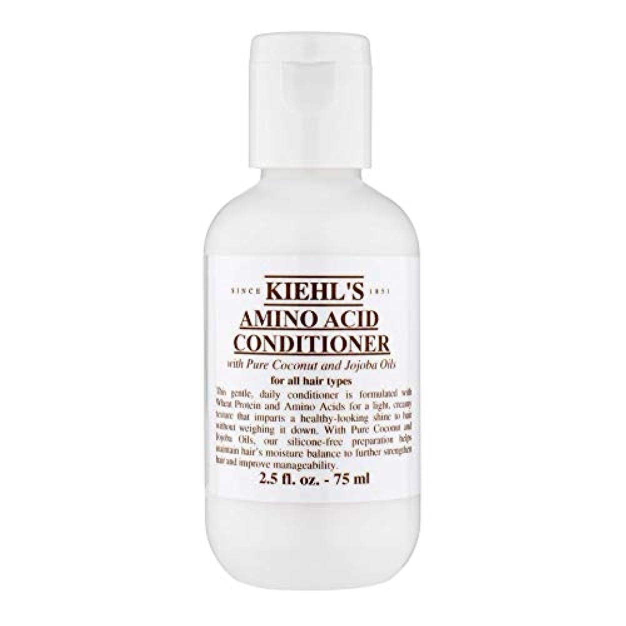 スピリチュアル構築する繁雑[Kiehl's ] キールズアミノ酸コンディショナー75ミリリットル - Kiehl's Amino Acid Conditioner 75ml [並行輸入品]