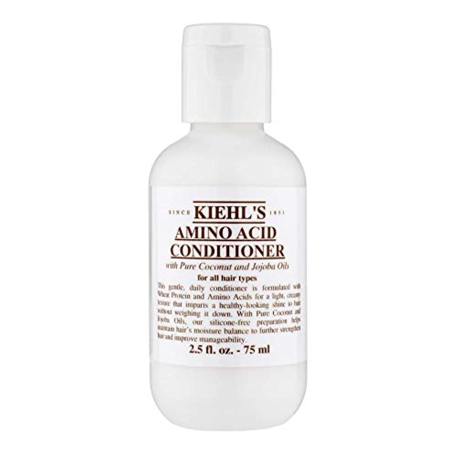 トークふりをする道徳教育[Kiehl's ] キールズアミノ酸コンディショナー75ミリリットル - Kiehl's Amino Acid Conditioner 75ml [並行輸入品]