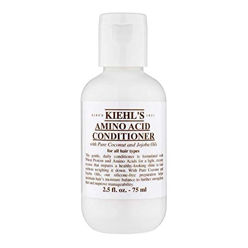 完全に乾く政府後退する[Kiehl's ] キールズアミノ酸コンディショナー75ミリリットル - Kiehl's Amino Acid Conditioner 75ml [並行輸入品]