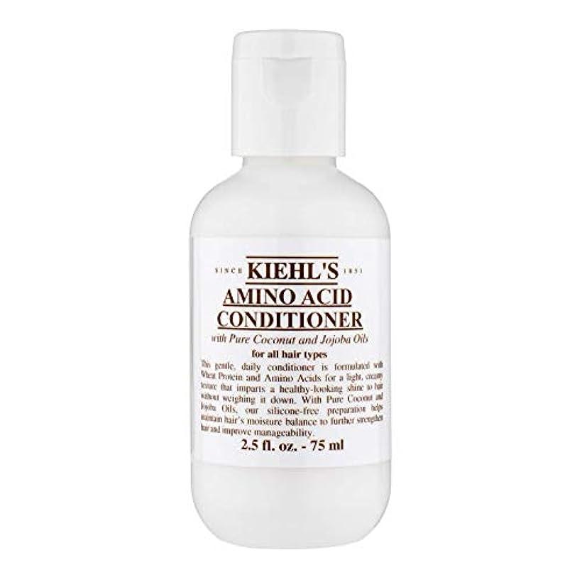 高さバスタブ幼児[Kiehl's ] キールズアミノ酸コンディショナー75ミリリットル - Kiehl's Amino Acid Conditioner 75ml [並行輸入品]