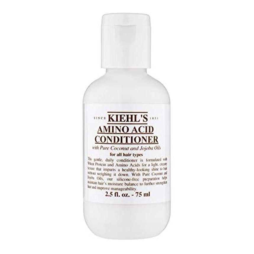 チロスリーブ旧正月[Kiehl's ] キールズアミノ酸コンディショナー75ミリリットル - Kiehl's Amino Acid Conditioner 75ml [並行輸入品]