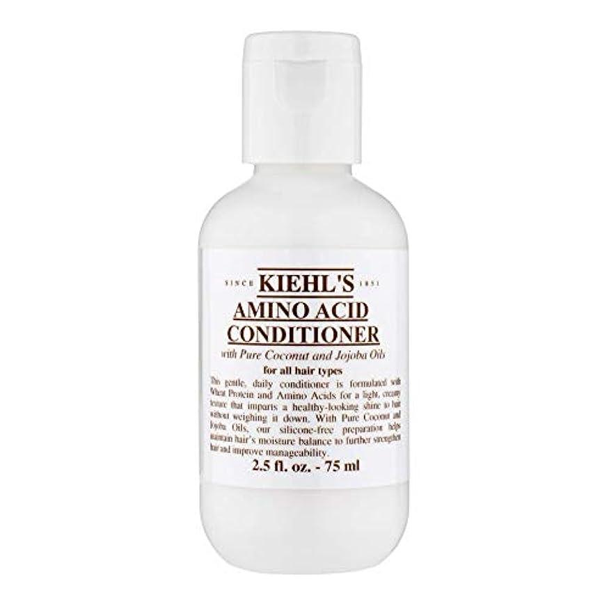 生理自治羊の[Kiehl's ] キールズアミノ酸コンディショナー75ミリリットル - Kiehl's Amino Acid Conditioner 75ml [並行輸入品]