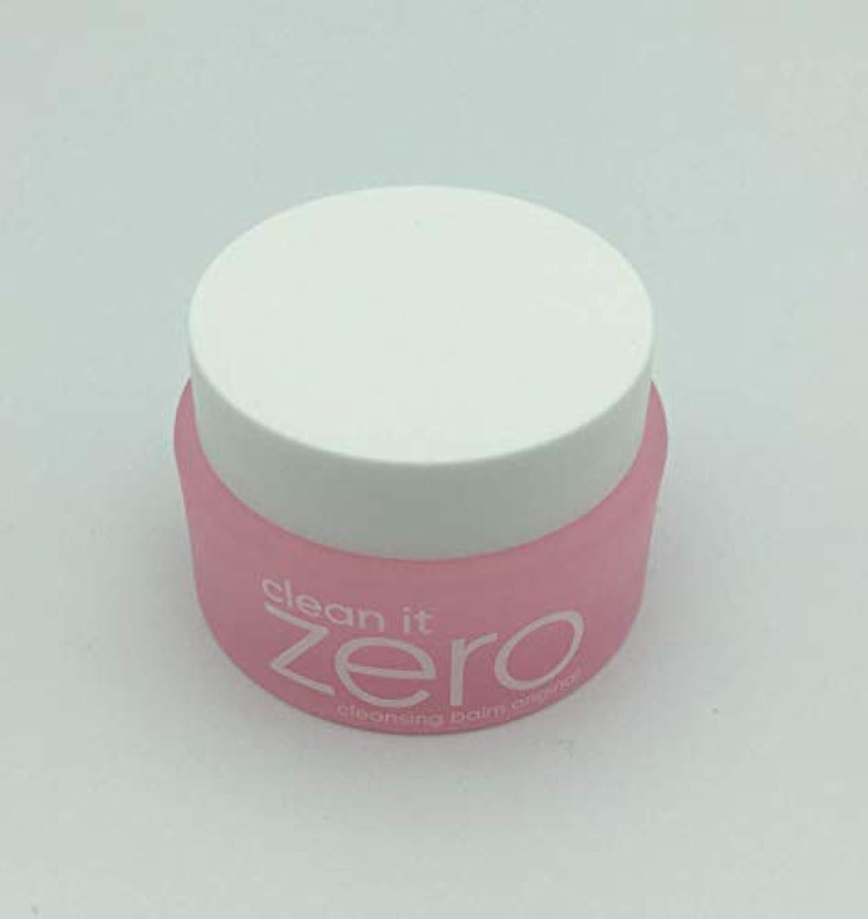簡潔な公然と実際のバニラコ クリーン イット ゼロ クレンジング バーム オリジナル 25ml / Clean It Zero Cleansing Balm Original 25ml [並行輸入品]
