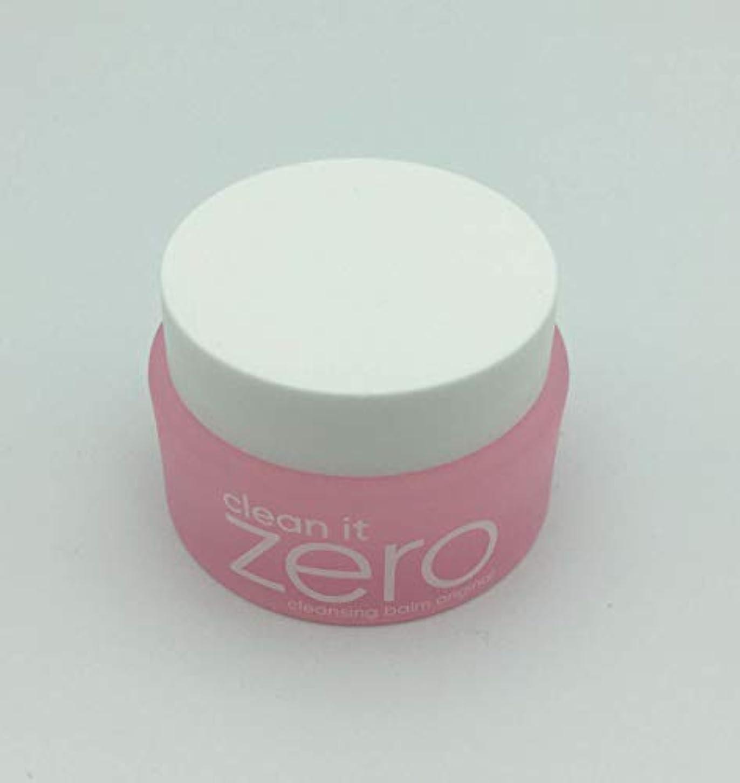 脚本家禁止する軍隊バニラコ クリーン イット ゼロ クレンジング バーム オリジナル 25ml / Clean It Zero Cleansing Balm Original 25ml [並行輸入品]
