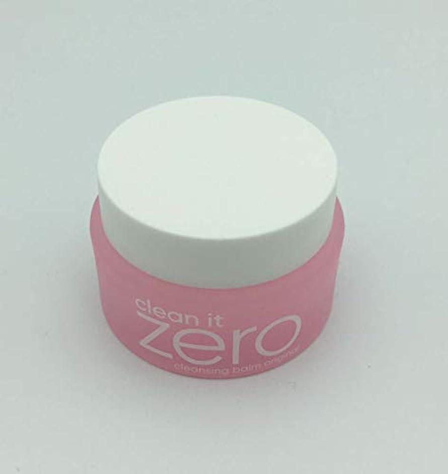 現象魅了する警告するバニラコ クリーン イット ゼロ クレンジング バーム オリジナル 25ml / Clean It Zero Cleansing Balm Original 25ml [並行輸入品]