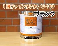 日本ペイント 1液ファインウレタンU-100 ブラックN 3KG ブラック