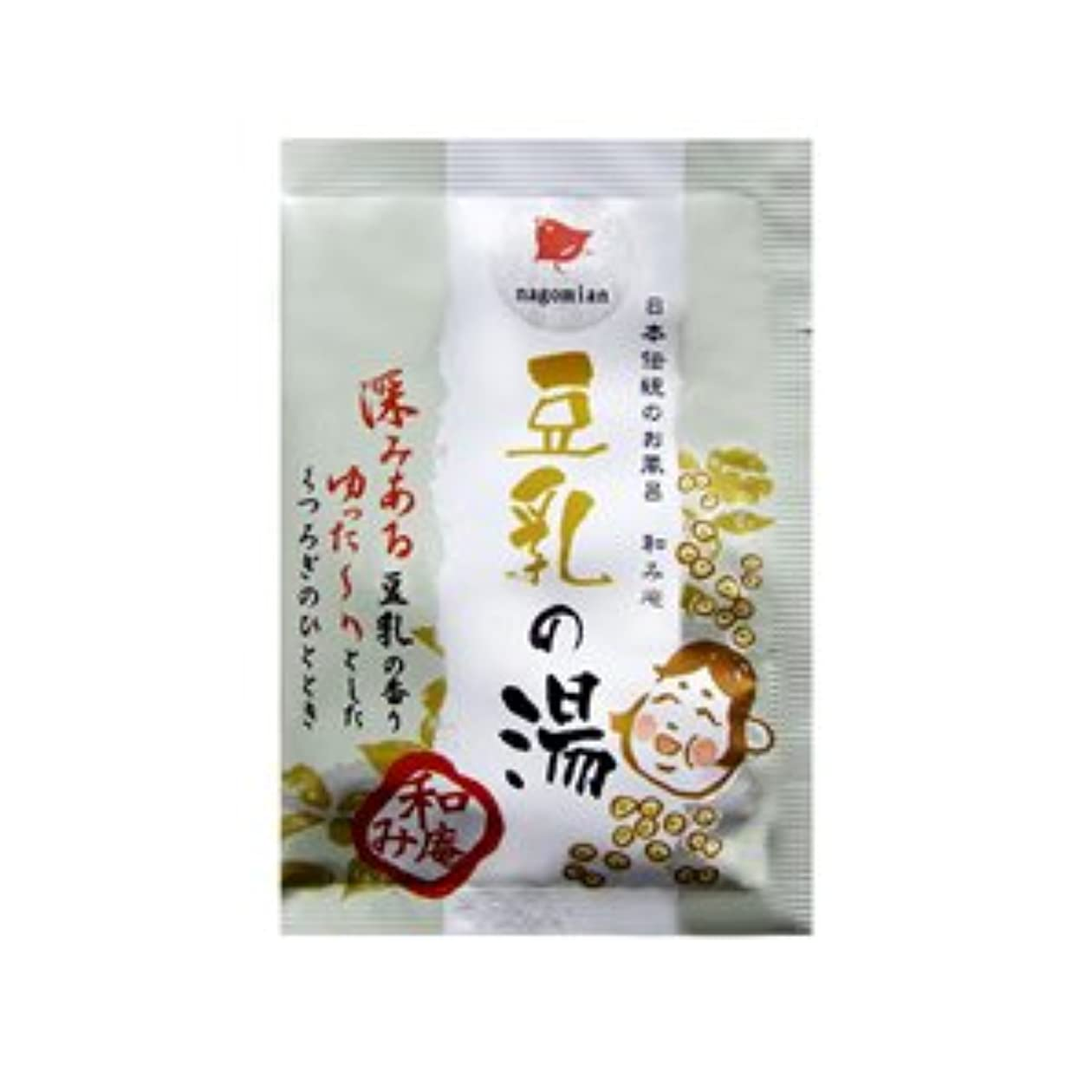テセウスイースター証拠日本伝統のお風呂 和み庵 豆乳の湯 25g 5個セット