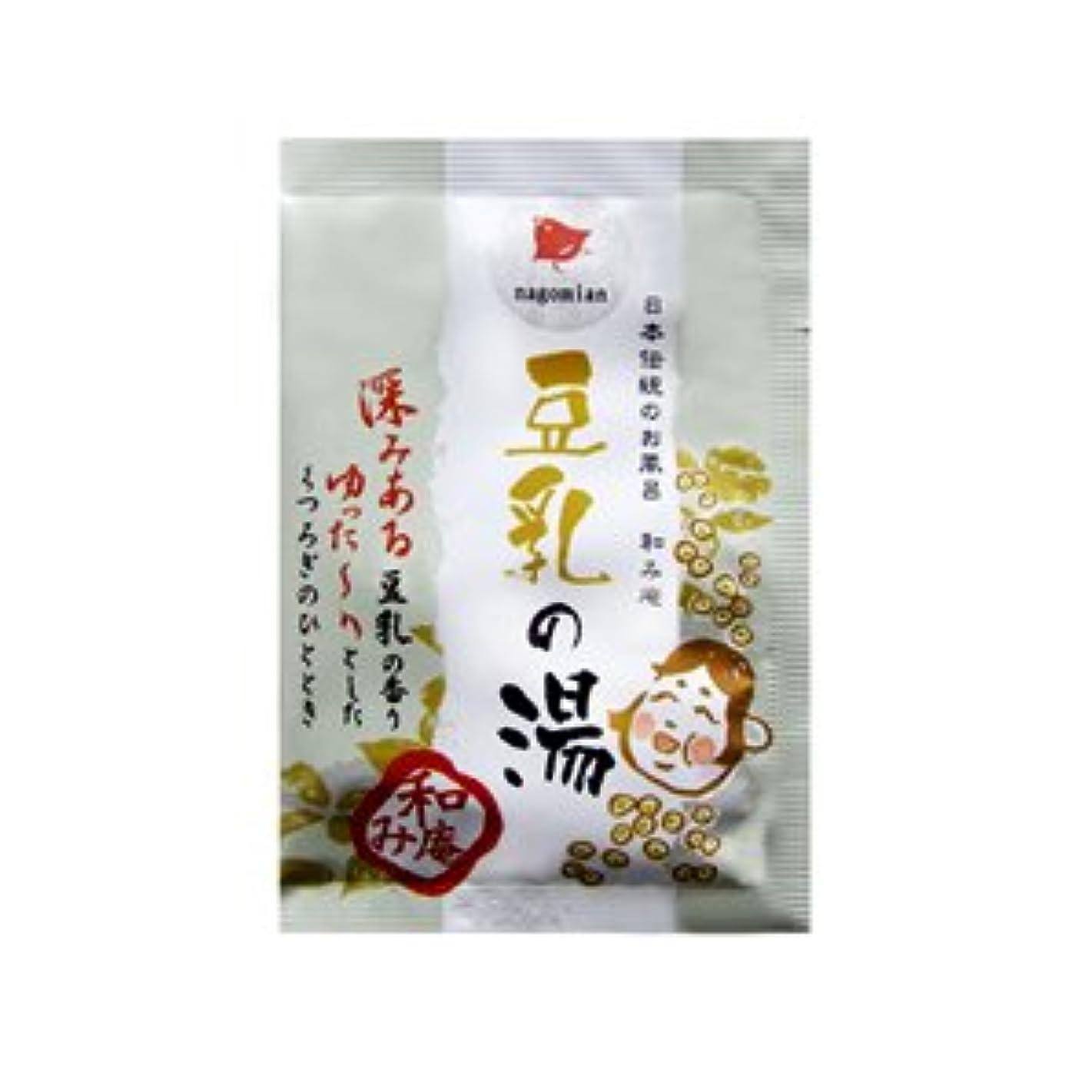名声芽原子炉日本伝統のお風呂 和み庵 豆乳の湯 25g 10個セット