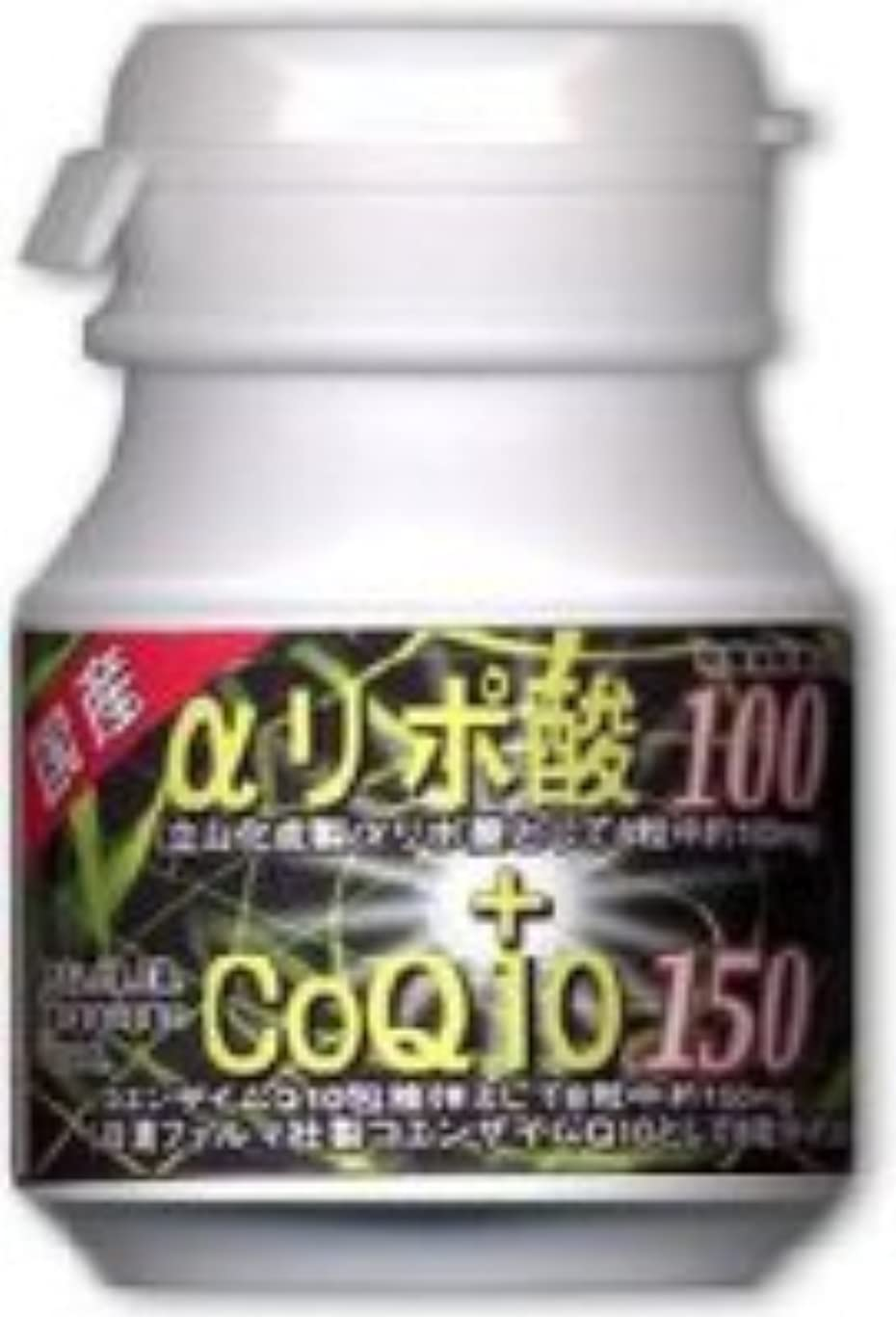エレベーター共役トリクルダイエットサプリメント アルファリポ酸+COQ10